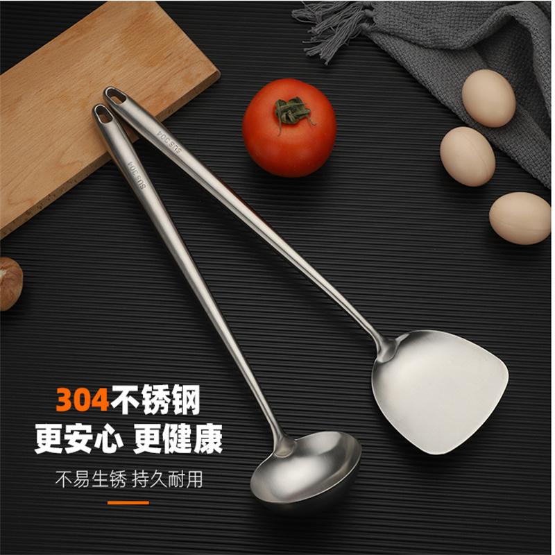 永兴不锈钢铲勺(个)
