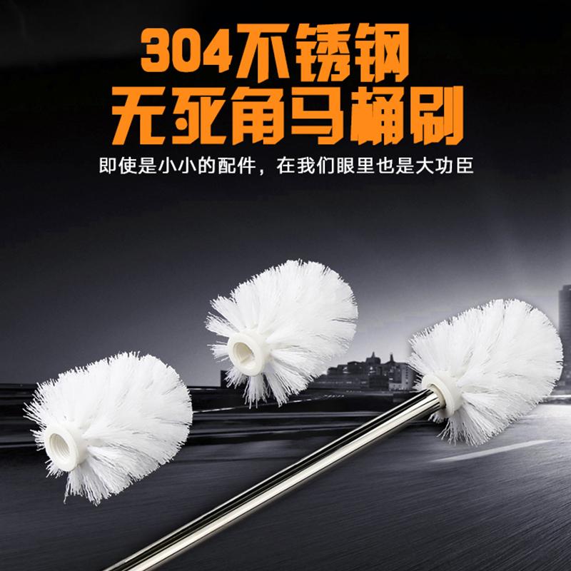 国产刷子便池刷φ90m圆头钢杆(把)