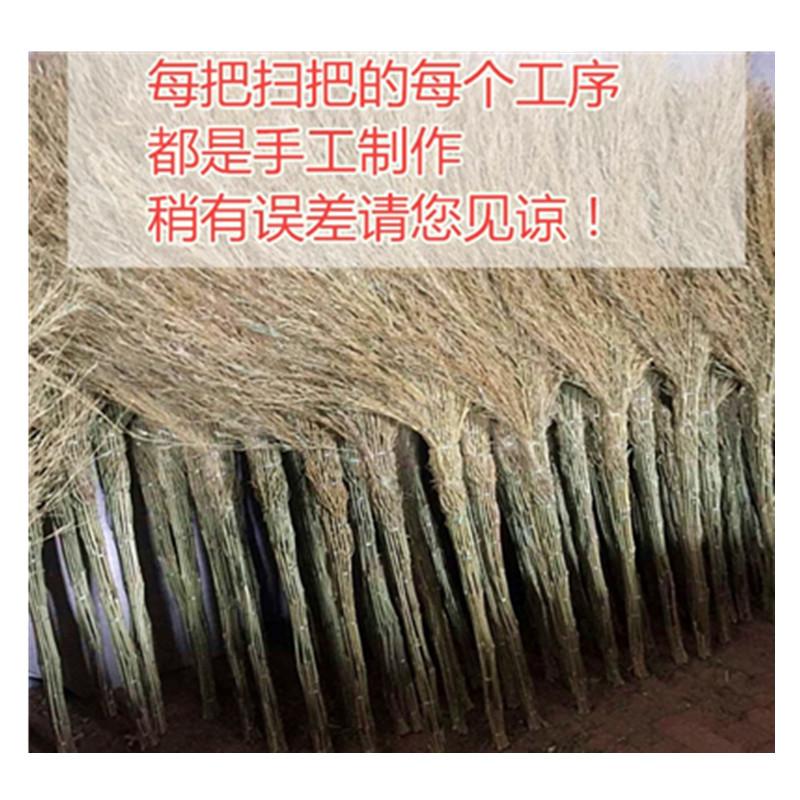 民祥竹扫把黄高约170cm 宽约70cm(把)