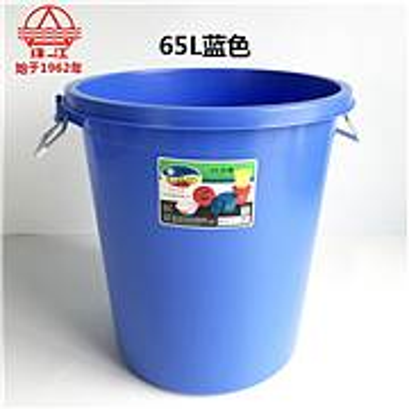 珠江65L水桶480*525mm(个)