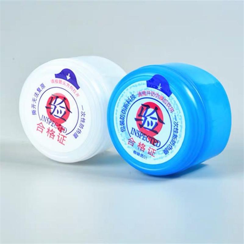 国产水桶盖蓝色直径0.5cm(个)