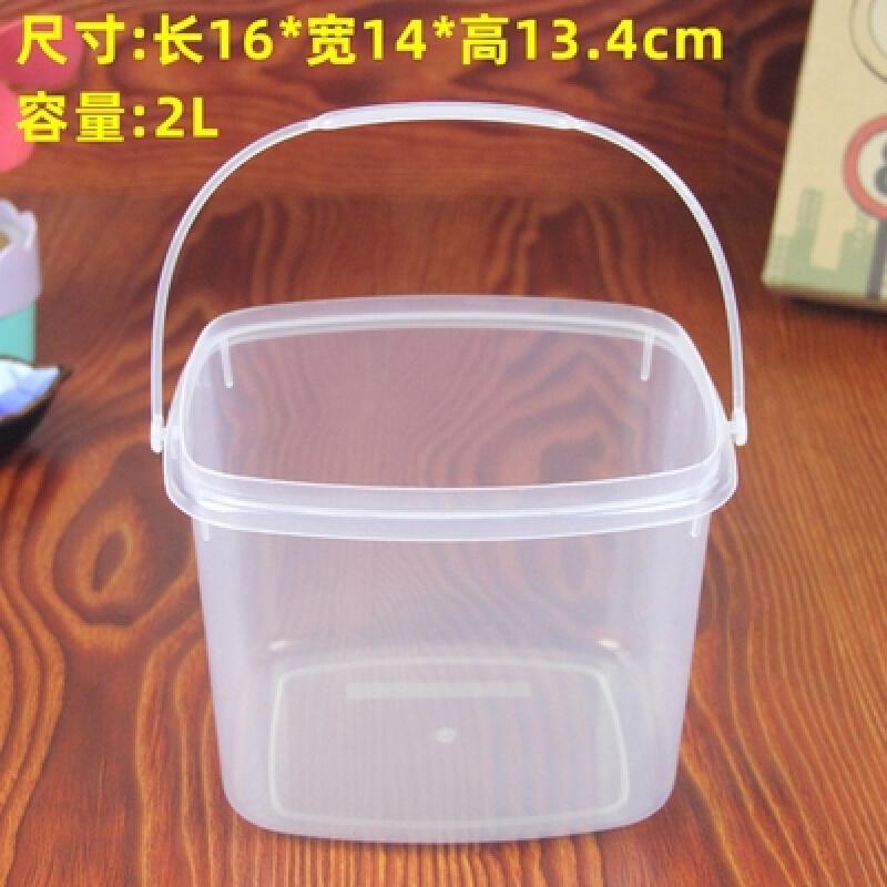 居壹生透明方形小桶2L透明有盖5个/套(套)