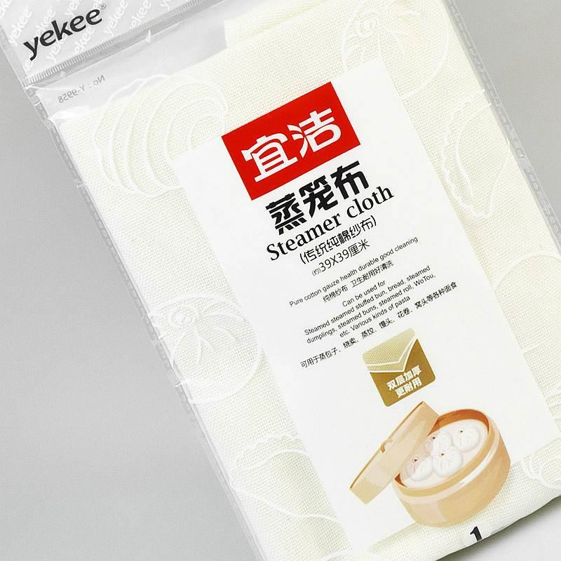 宜洁Y-9858双层纯棉蒸笼布(包)