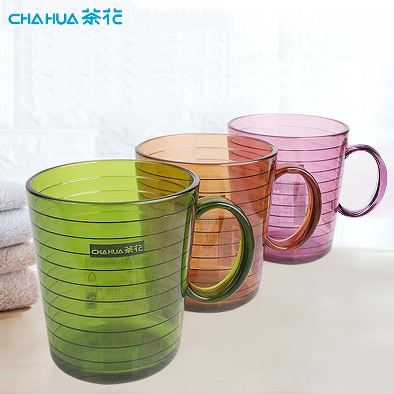 茶花A14002带柄塑料口杯10.6*8.0*8.5*260ML颜色随机(个)