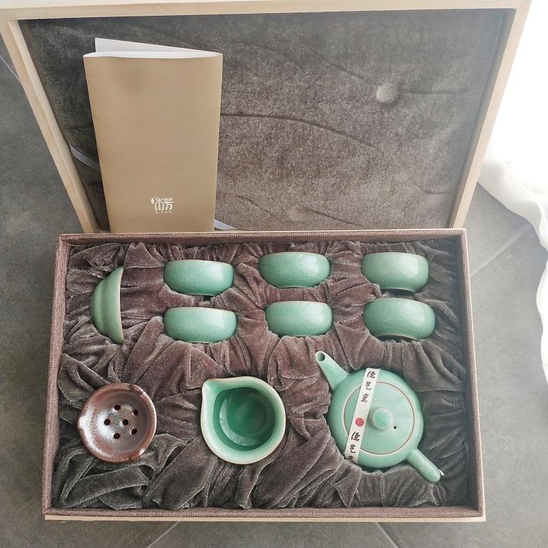 龙泉青瓷茶具九件套(套)