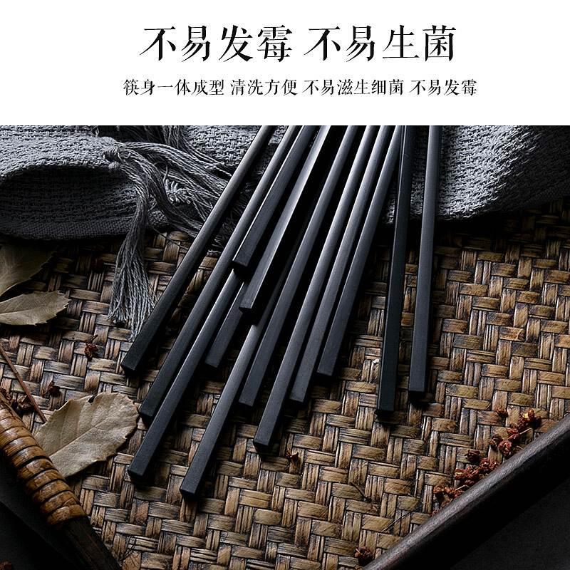 博采筷子(双)