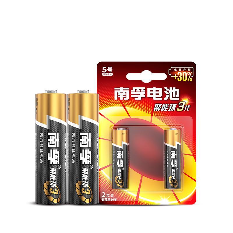 南孚LR6-2B/5号碱性聚能环3代电池2节/卡(卡)2代3代随机发