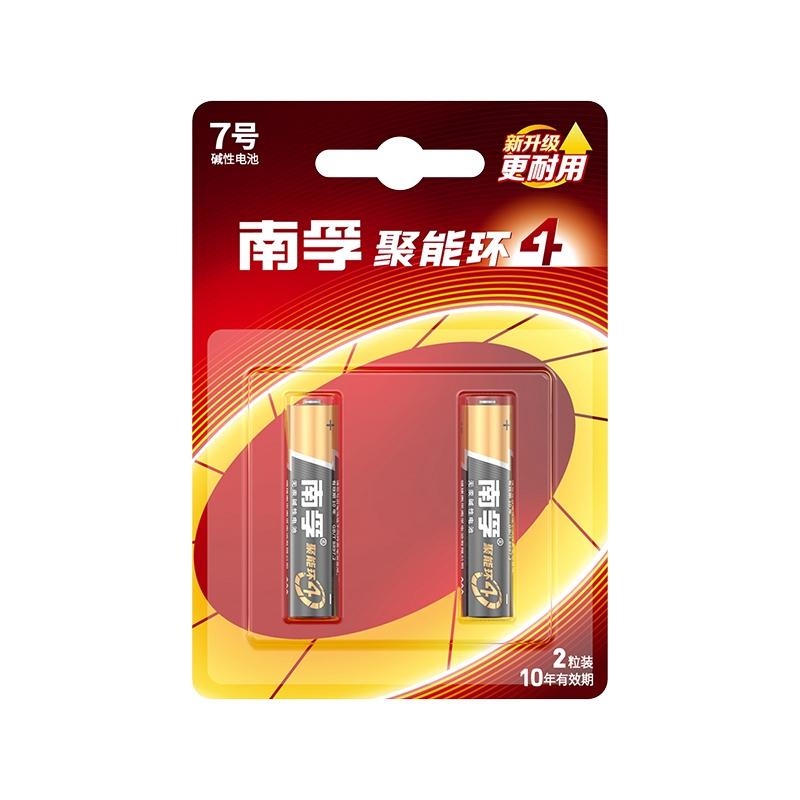 南孚 LR03-2B/7号 碱性电池 2节/卡(单位:卡)新老包装随机发货