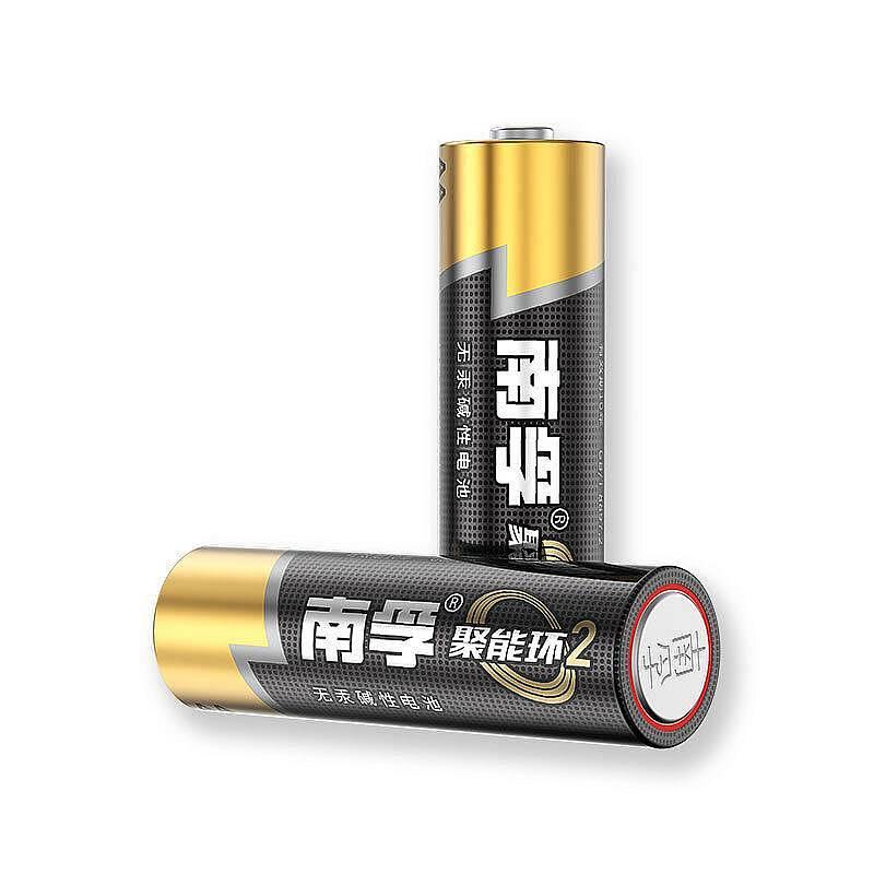 南孚LR03-5-1B七号碱性电池可撕装(粒)