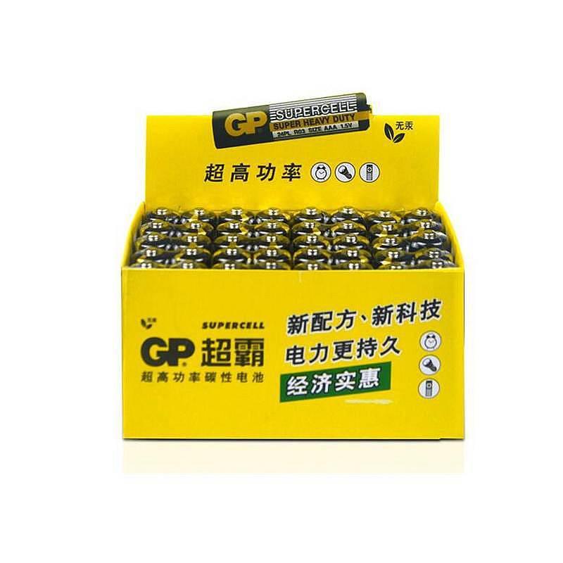 超霸GP24PL-BJ2七号2粒环保碳性电池40粒/盒(单位:粒)