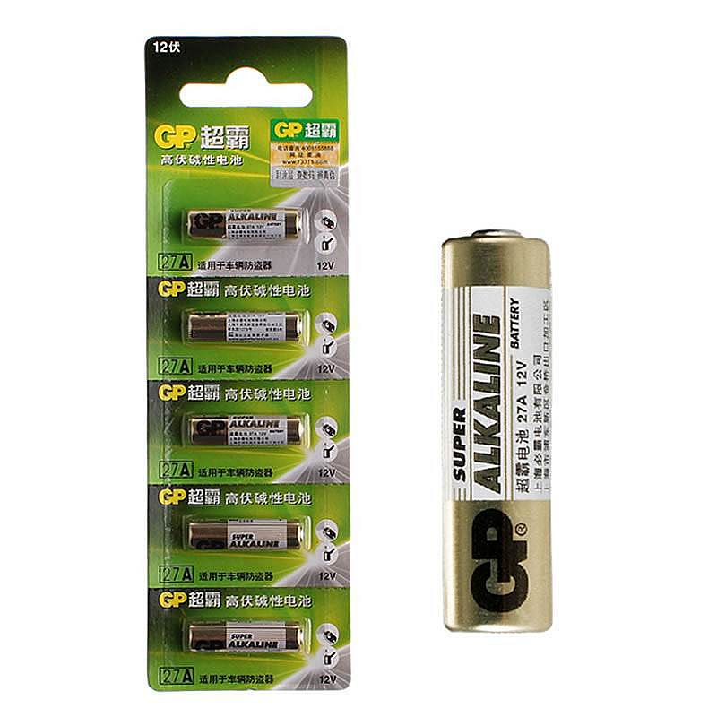 超霸27A-L5碱性电池5粒/卡(卡)
