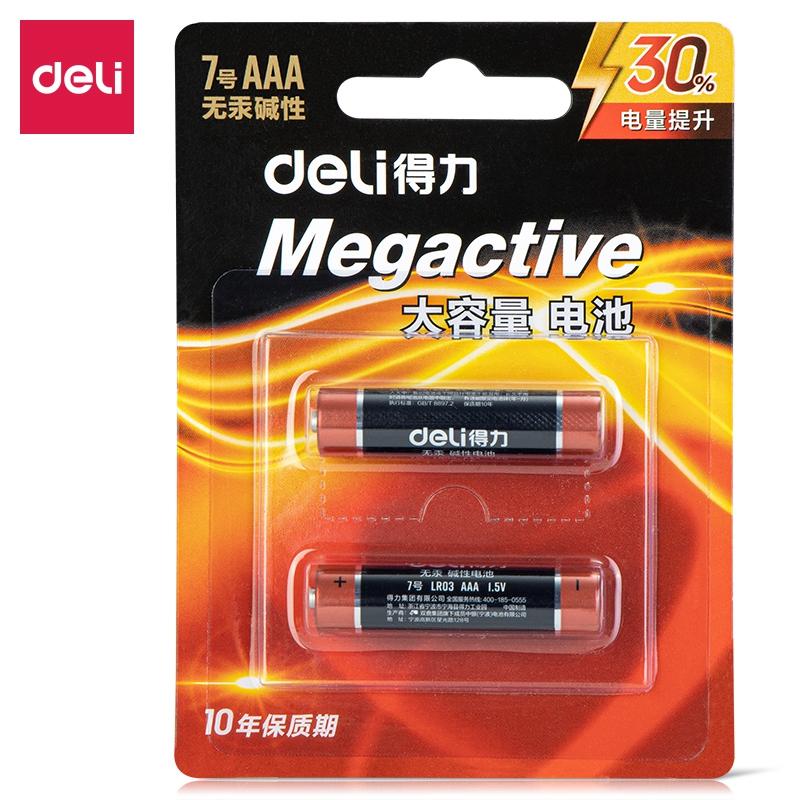 得力18504碱性电池(黑)(单位:卡)