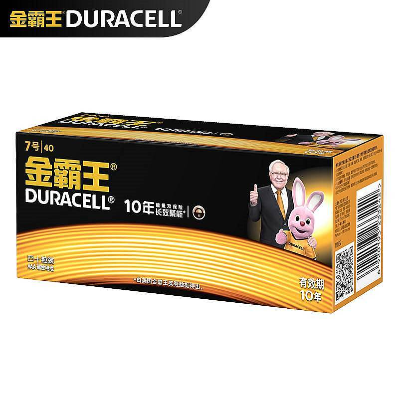 金霸王碱性7号电池(40粒盒装)LR03(盒)