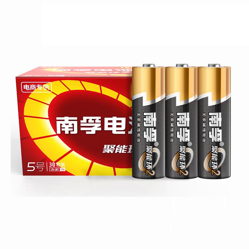 南孚LR6-30B/CN碱性5号电池简装30粒装/盒(盒)