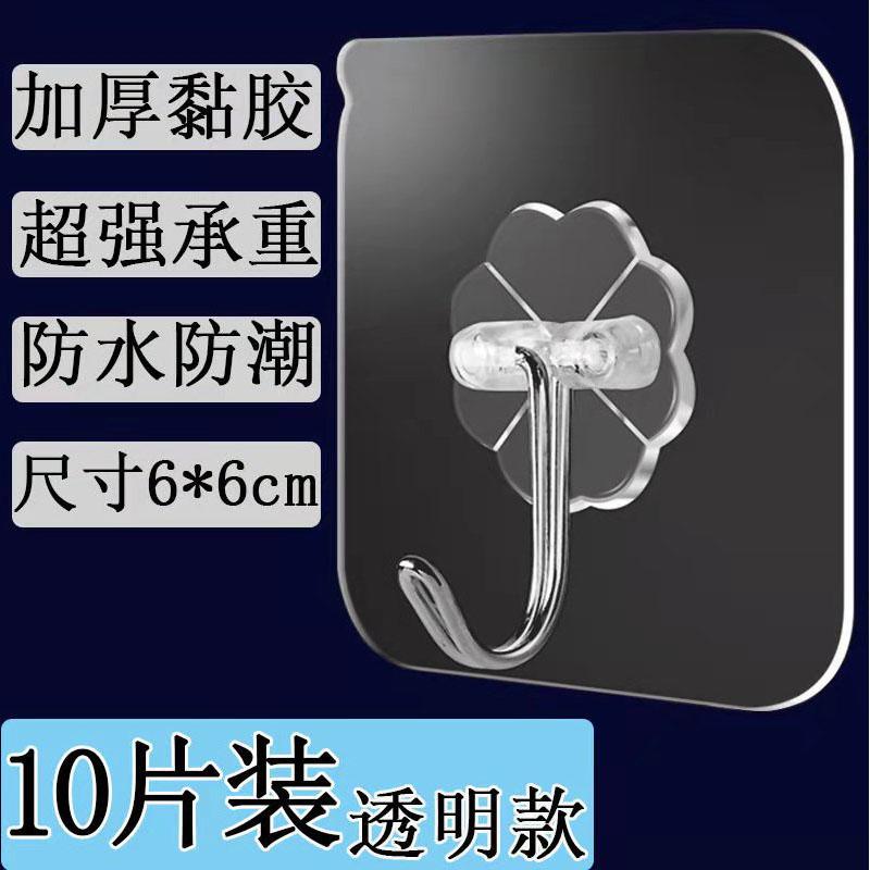 博采XY-0021-013-027粘钩(个)
