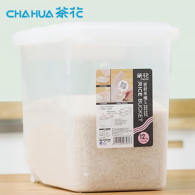 茶花2311密封米桶-S白色/37*21.5*29/10个/箱(个)