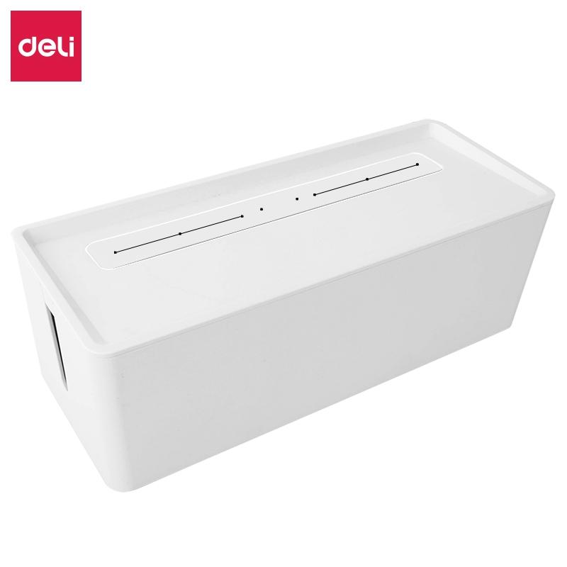 得力8906插座收纳盒(白色)