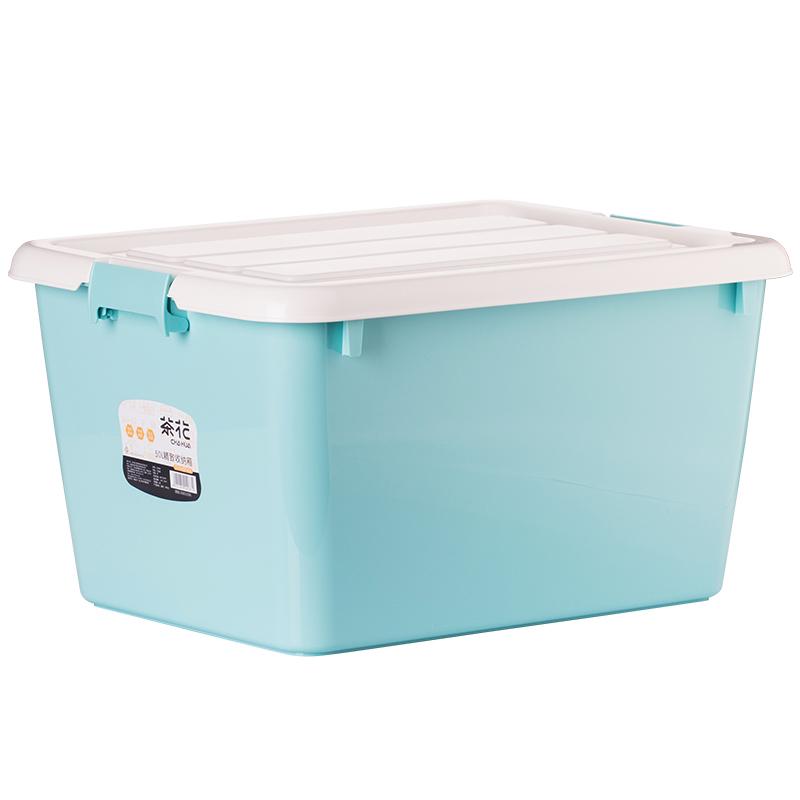 茶花C28004精致收纳箱颜色随机/54.6*42.6*32.7/50L/12个/箱(个)