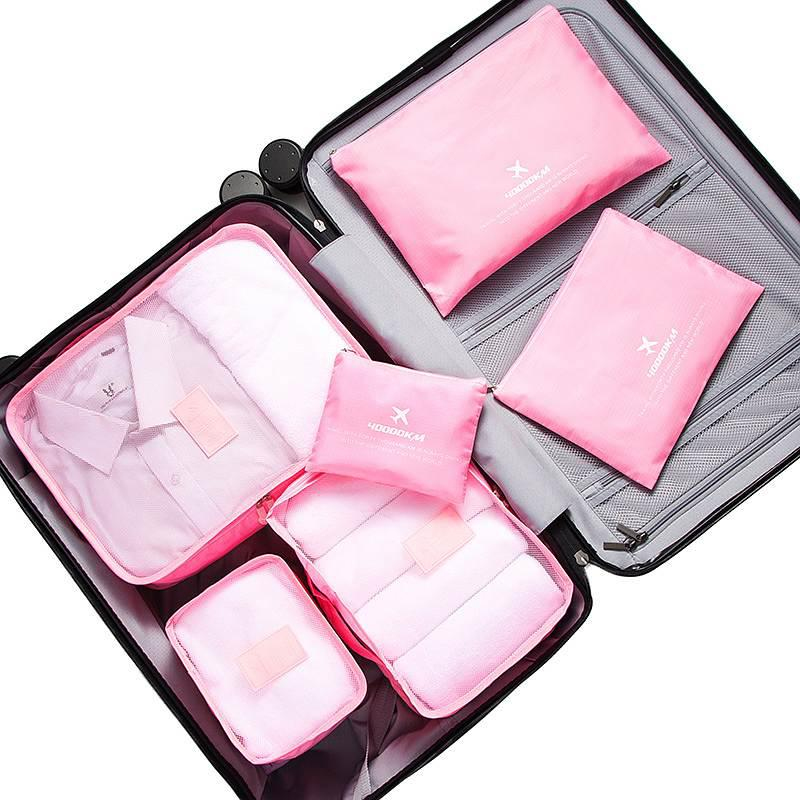四万公里SW1003收纳袋粉色六件套(套)