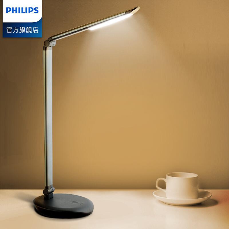 飞利浦(PHILIPS)LED台灯晶黑色(台)