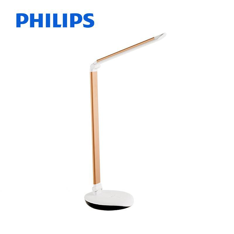 飞利浦(PHILIPS)LED台灯(台)