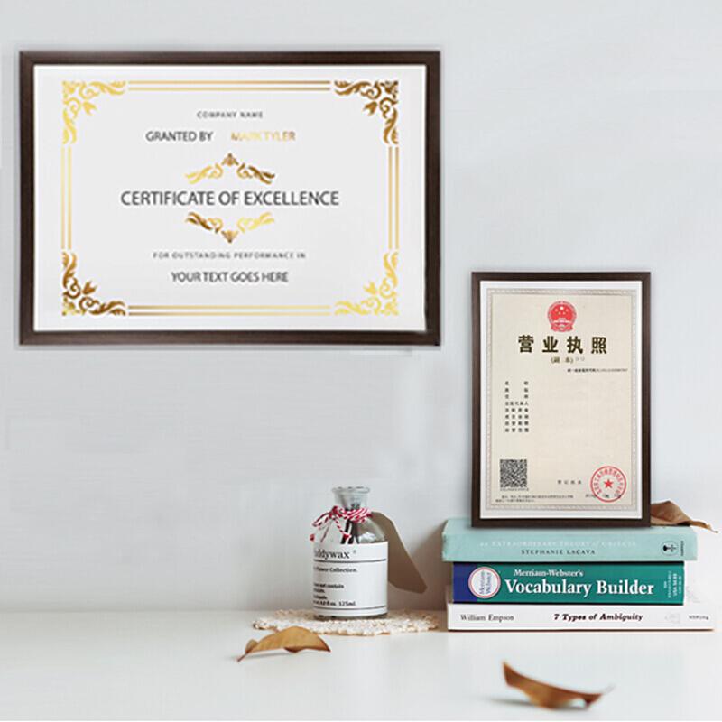 得印2609/A3营业执照相框胡桃木色证书框(个)