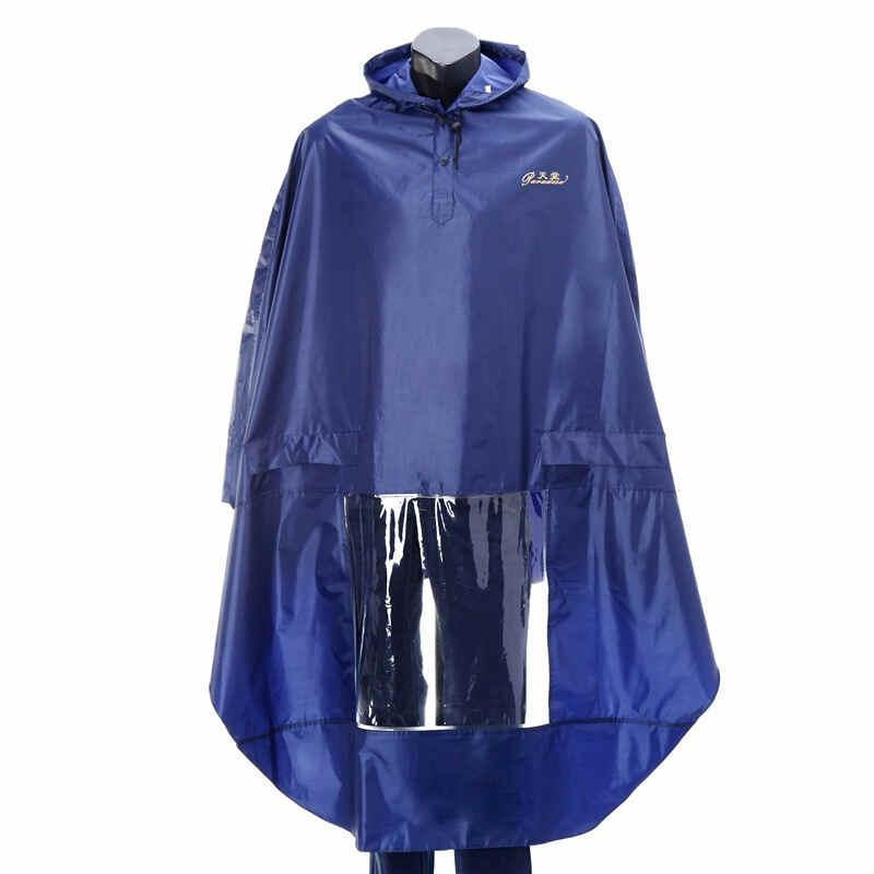 天堂 N120 雨衣 (单位:件)