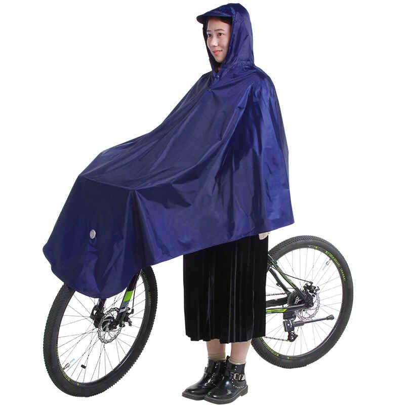 天堂 N118te 雨衣 (单位:把)