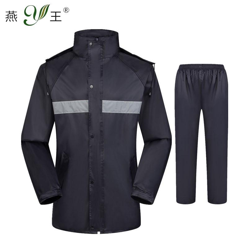 燕王 612行业专用夜光分体雨衣套装藏青色(单位:套)
