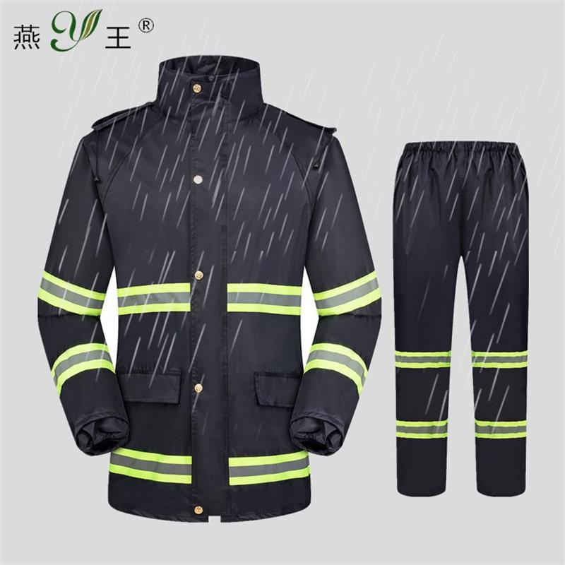 燕王 9222男女反光分体雨衣套装藏青色(单位:套)