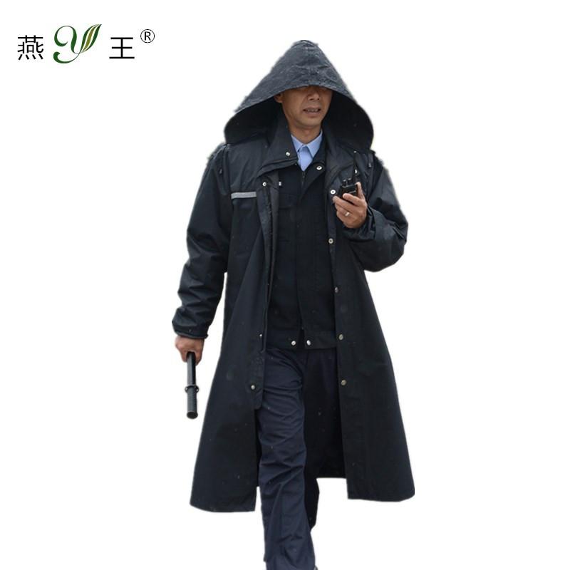 燕王 5008雪克斜纹制服式长款风雨衣藏青色(单位:套)