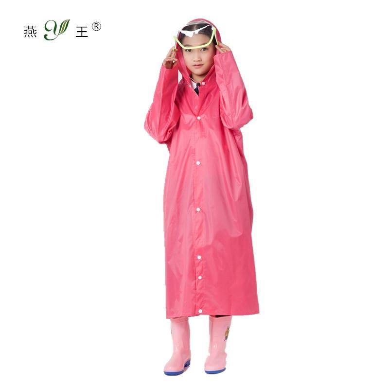 燕王 829儿童学生雨衣立体帽檐带书包位玫红色(单位:套)