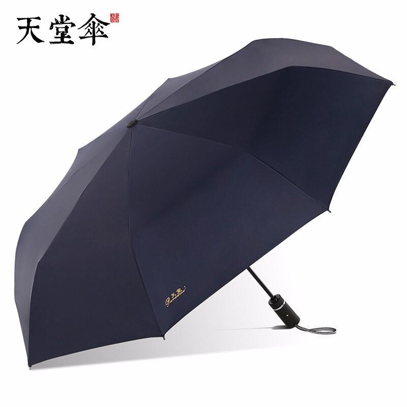 天堂伞30730雨伞全自动伞大号加固抗风拒水折叠晴雨两用伞太阳伞男女(把)