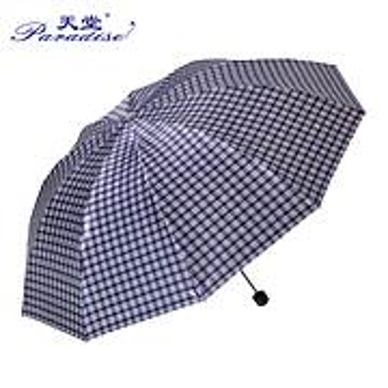 天堂伞 359D 高密聚酯色丁格三折商务伞晴雨伞(把)