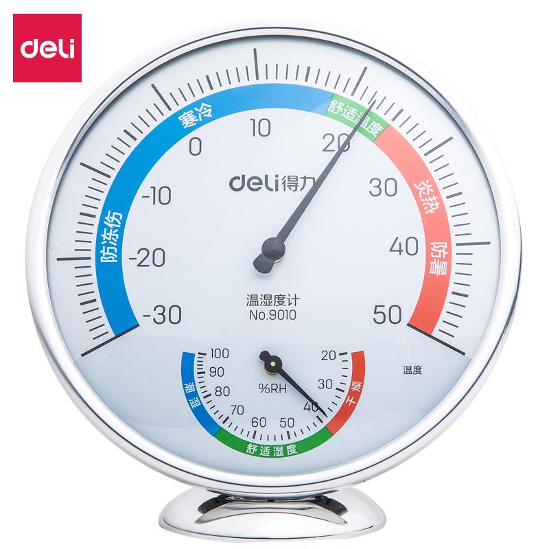 得力9010室内温湿度计(银色)(只)