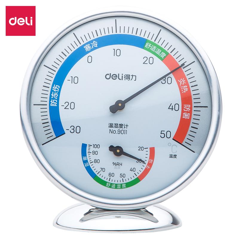 得力 9011 室内温湿度计  (单位:只) 银色