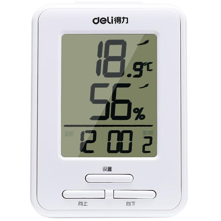 得力9018电子温湿度计(白) (单位:个)