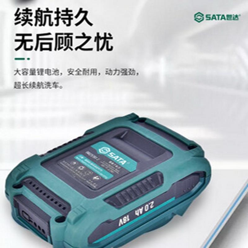 世达AE5781高压水枪(套)