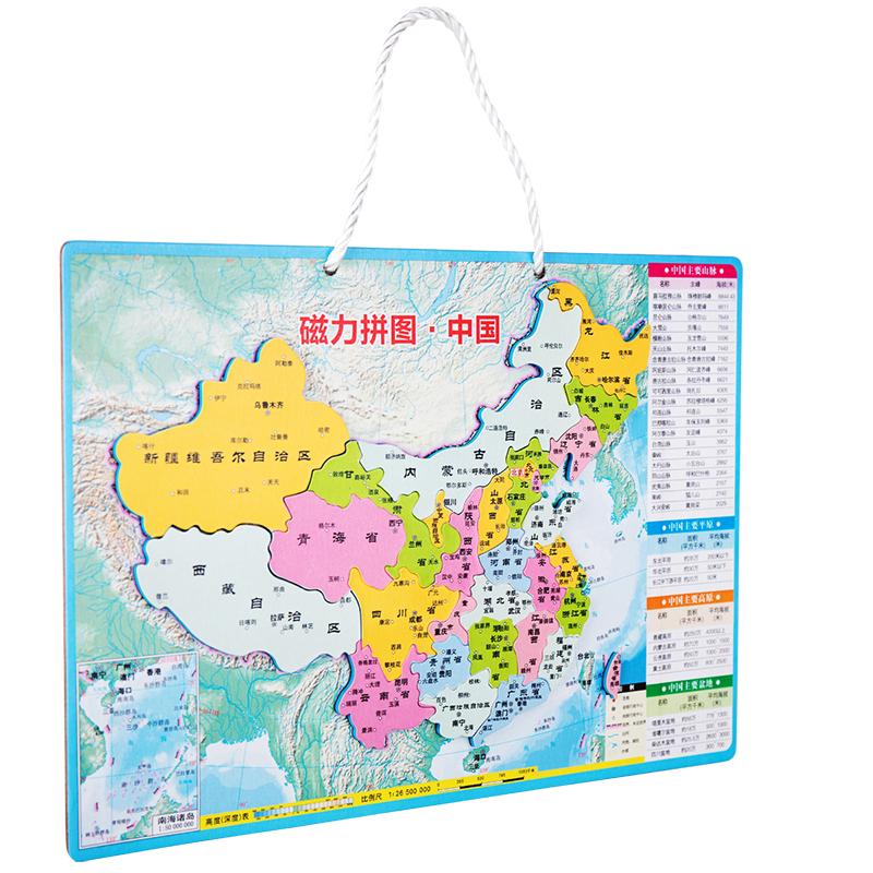 得力18052磁力中国拼图(绿色)(单位:套)