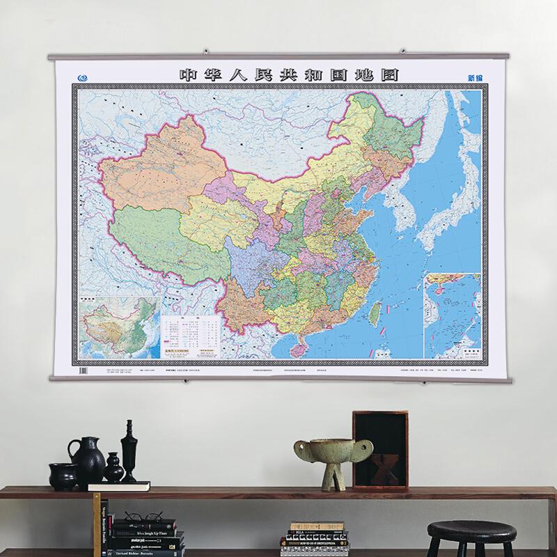 国产1.5m*1.1m中国地图挂图(张)