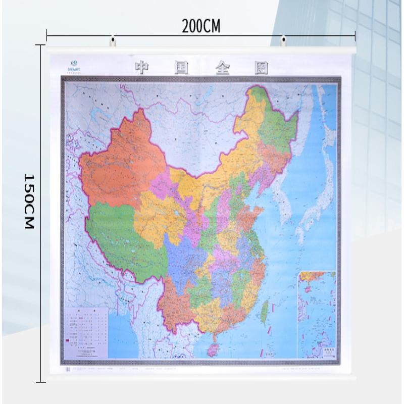 博采200*150cm中国地图(卷)