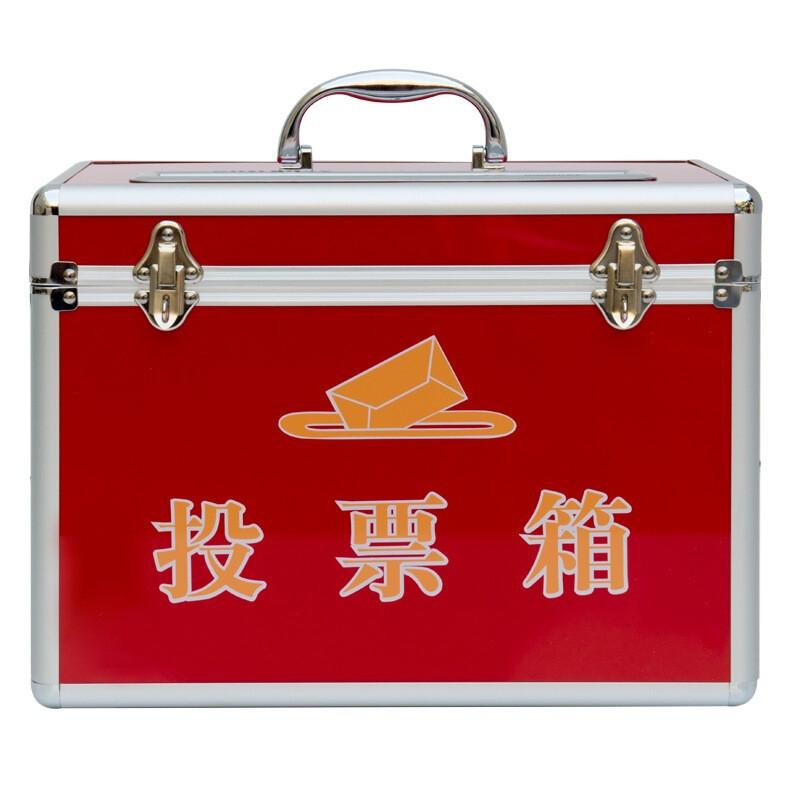 金隆鑫B091投票箱(单位:个)