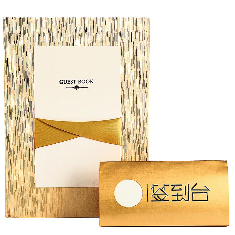正彩递乐5319签名册35*25cm(单位:本)金色