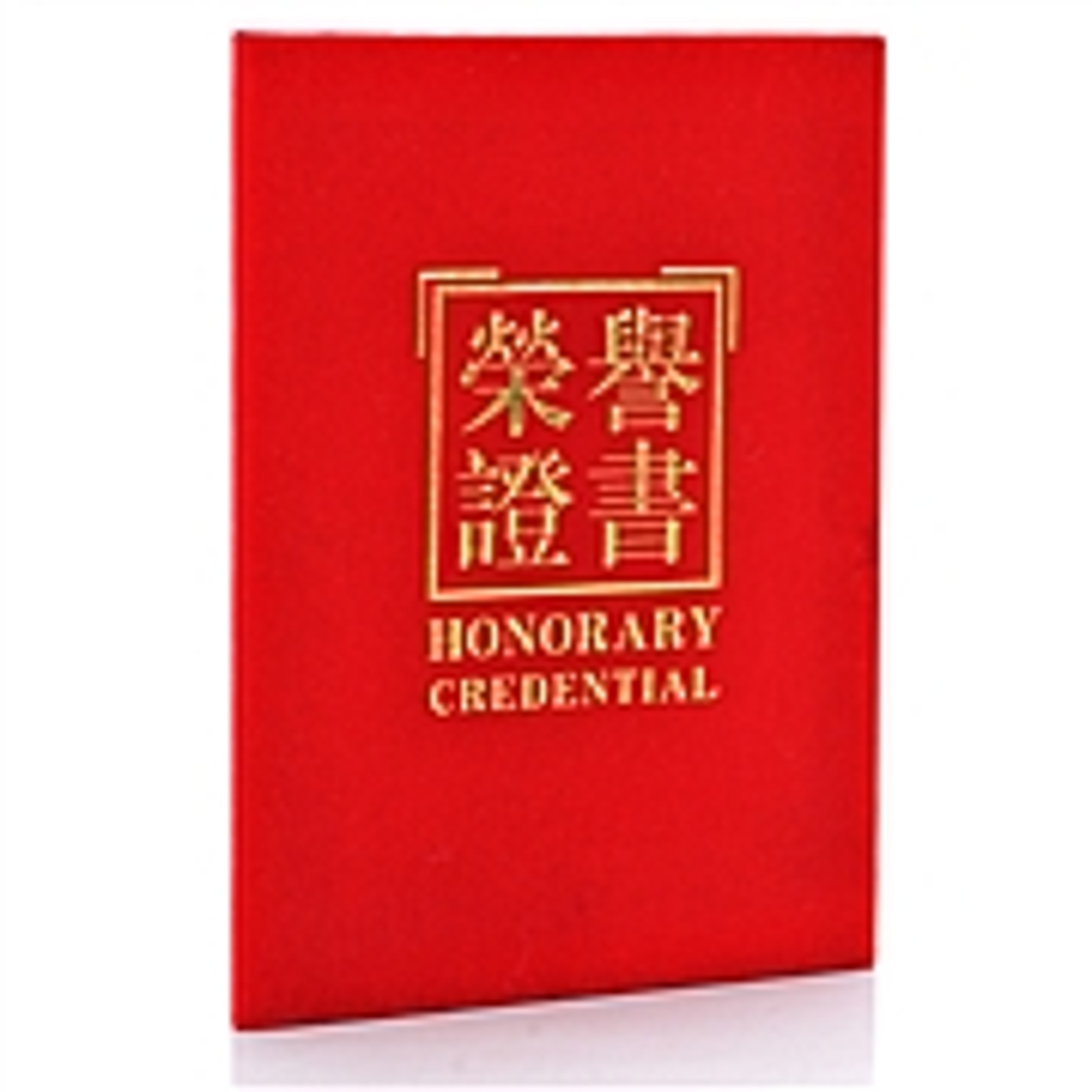 广博 ZS6686-1 绒面荣誉证书 180*255*10mm (单位:本) 红色