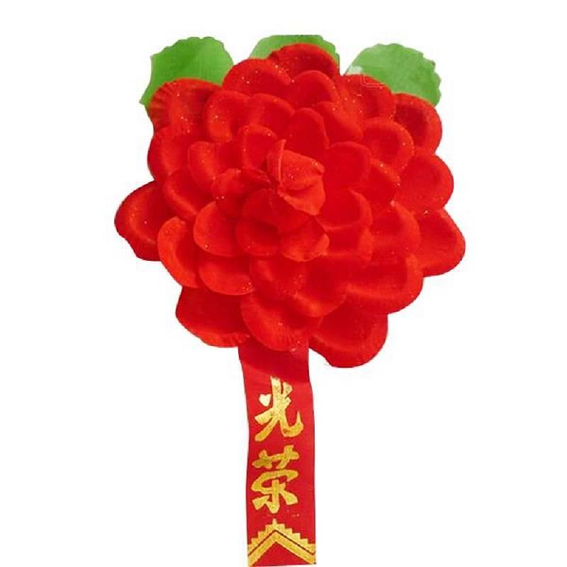 梦桥国产绒面光荣大红花红色140.00g(个)