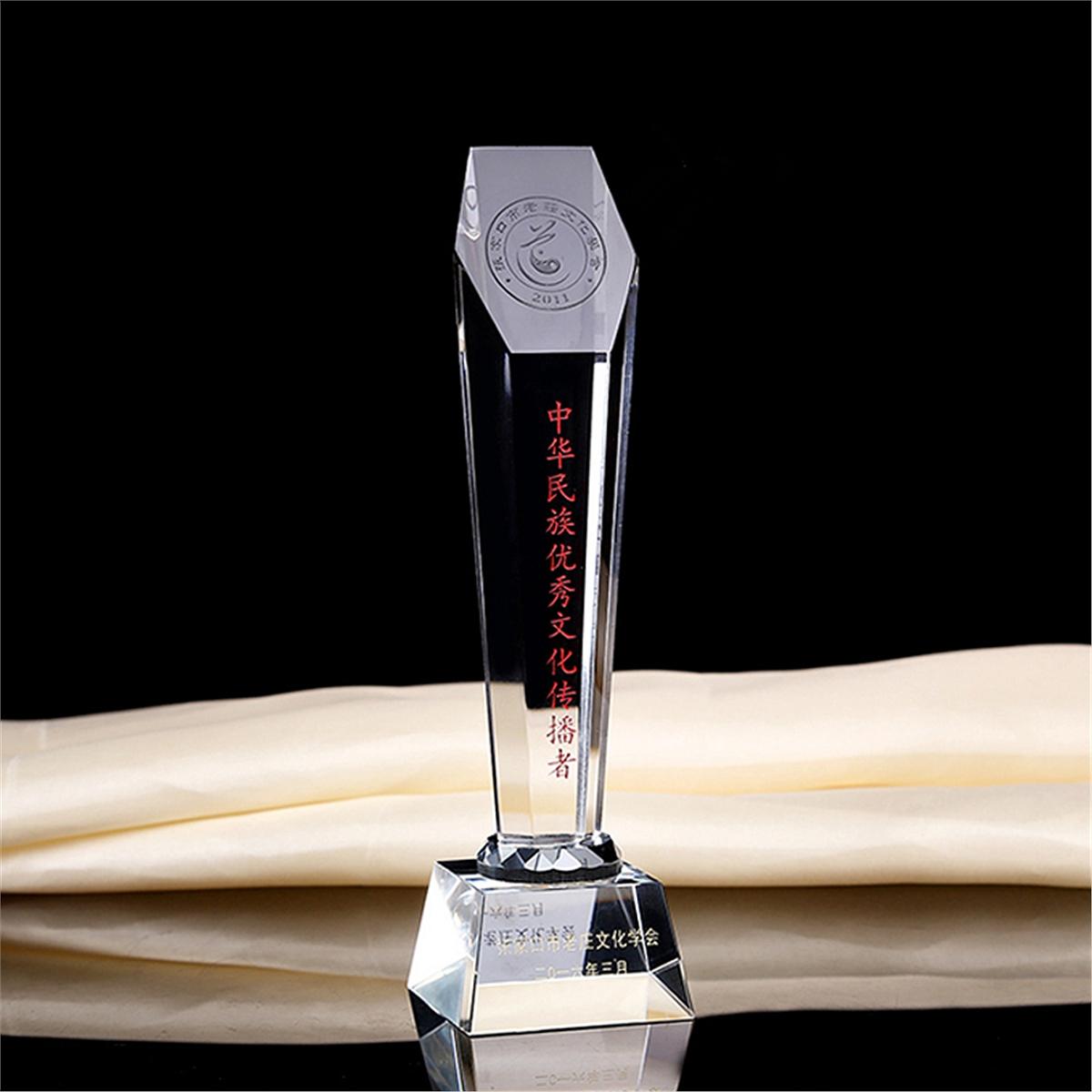 国产30CM定制水晶奖杯(个) 奖牌(杯)