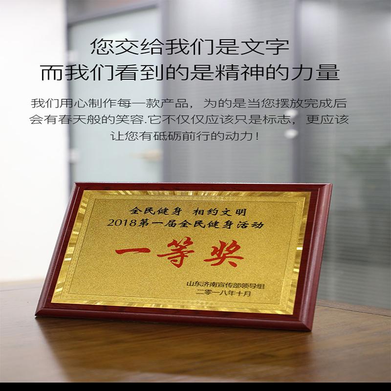 鑫弘40*30cm金箔木质奖牌(个)