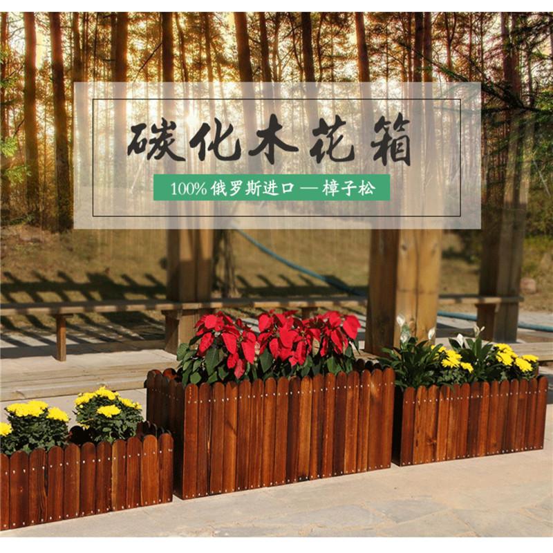 博采防腐木花箱长方形种植箱花盆(单位:个)