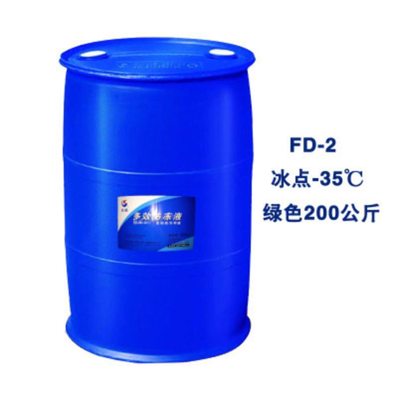 长城FD-2重负荷发动机冷却液200KG/200L桶(单位:桶)