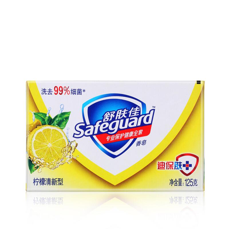 舒肤佳125g柠檬清香型香皂(块)